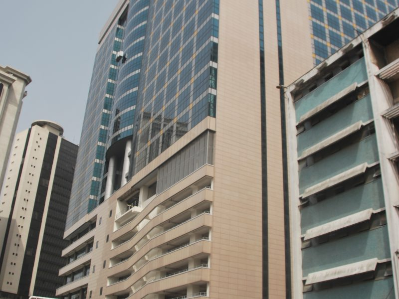Central Bank of Nigeria - Lagos