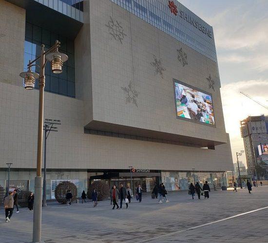 Centro comercial Shinshegae, Daegu - Corea del Sur