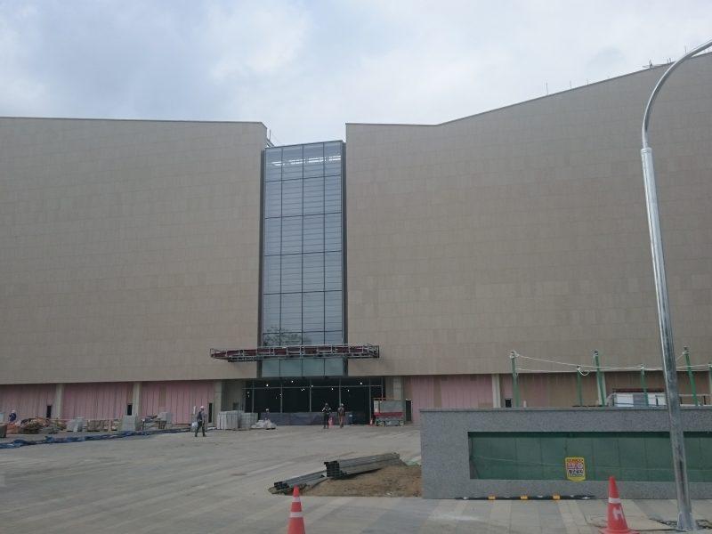 Hanam Union Sqare Shinshegae, Seúl - Corea del Sur